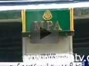 PMLN Naeem Anwar's Without Number Plate