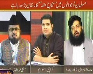 Nikah e Mutaa Now in Pakistan After Arab World & UK – Sar e