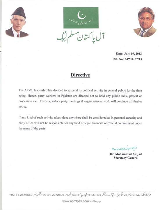 All Pakistan Muslim League directive
