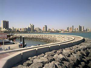 English: View from Kuwait Marina Mall
