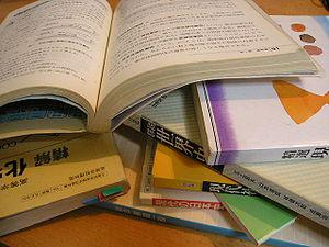 learn Japanese: textbooks