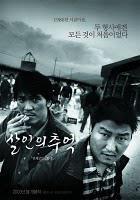 First Thing ... Korean Cinema