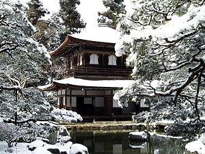 English: Ginkakuji-temple in a snowy day, Kyot...