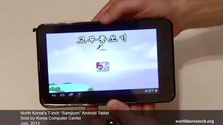 north-korean-tablet