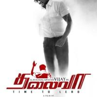 Thalaivaa: A leader Rises to Eventually Fall
