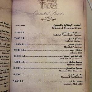 Abdul_Rahman_Hallab_Lebanon23
