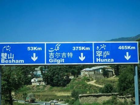 Signs in Chinese and Urdu