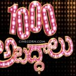 teja-veyyi-abadhalu-sai-ram-shankar-movie-first-look-pics-photos-stills-posters-images