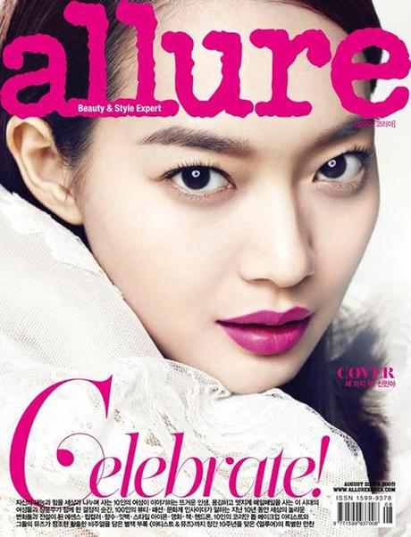 Eye Candy : Shin Min Ah for Allure