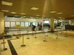 immigration counter addis ababa