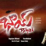 nagarjuna-richa-veerabhadram-bhai-movie-1st-look-pics-photos-images-gallery-stills-logo-designs-videos