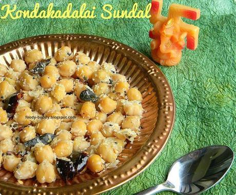 Sundal Recipe| Kondakadalai (Channa) Sundal |Chickpeas Salad