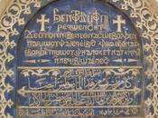 Attacks Coptic Orthodox Churches Egypt