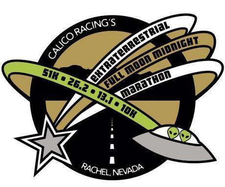 ET logo 2013