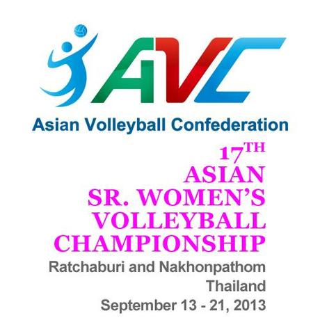 17th Asian Sr. Women's Volleyball Championship