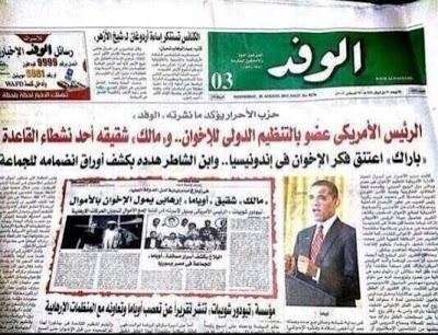 Egyptian Media Says Barack Obama Is Muslim Brotherhood Member (Video)