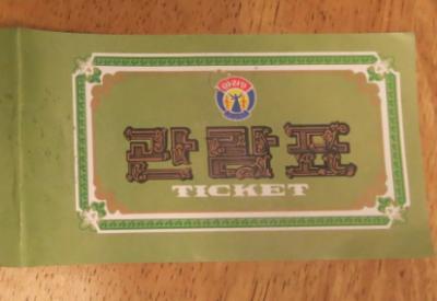 mass games ticket pyongyang