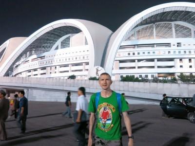 mass games pyongyang north korea
