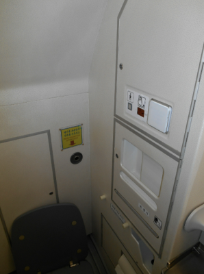 air koryo toilet