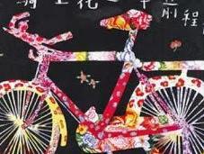 Yoga Cycling
