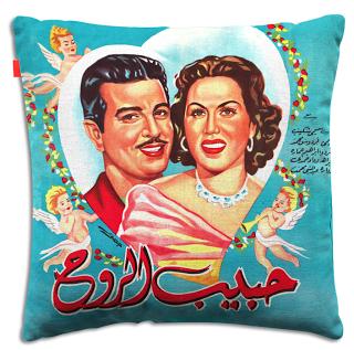 Sofa Candy ...