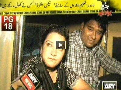 Lahore sx
