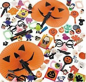 Oriental Trading: One Stop Shop for Halloween Planning - Paperblog