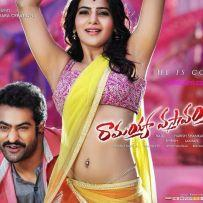 thumbs jr ntr samantha shruti haasan ramayya vastavayya october 11 release posters pics images walls gallery 2 RV All Posters At A Glance 2