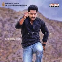 thumbs jr ntr samantha shruti haasan ramayya vastavayya october 11 release posters pics images gallery 3 RV All Posters At A Glance 1