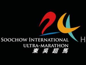 Soochow International Ultramarathon