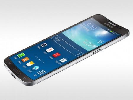 Samsung Revealed Curved Galaxy Round Smartphone