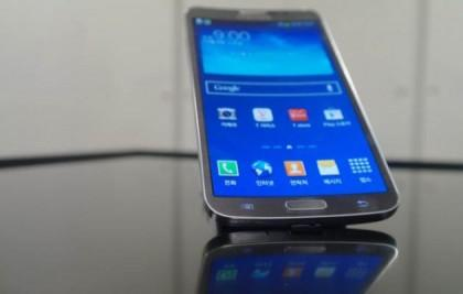 Samsung Releases Galaxy Round   Smartphone With Curved Display Screen