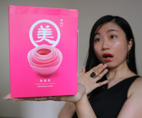 Turn Back Time withLao Xie Zhen Collagen Beauty Essence