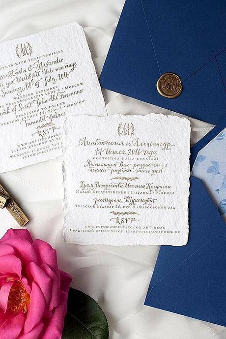 autumn wedding invitations 4