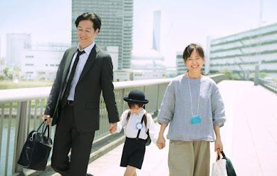 """264. Japanese film director Naomi Kawase's fourteenth feature film """"Asa ga kuru"""" (True Mothers) (2020), based on a novel by Mizuki Tsujimura: A contemplative cinematic essay on mothers of various hues and ages"""