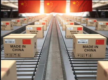 Site to find Products Not Made in China