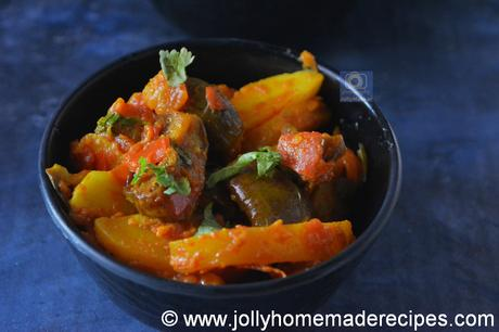 Vegan Eggplant Potato Recipe