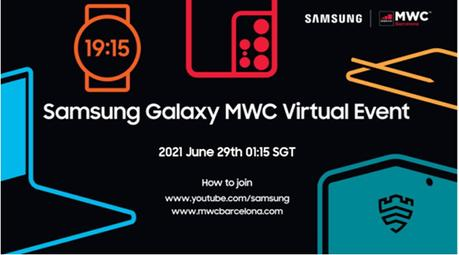 Samsung Galaxy MWC Virtual Event Happening On 29th June