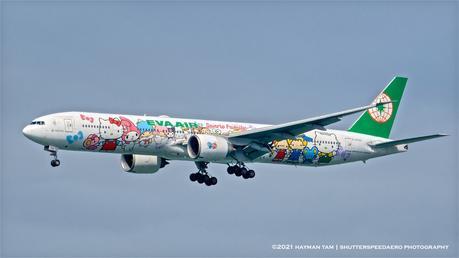 SFO, airliner,