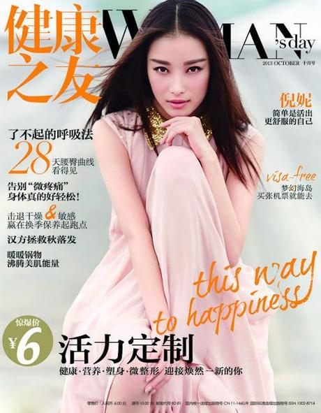 Ni NIi for Woman's Day