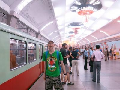 platform at revival pyongyang