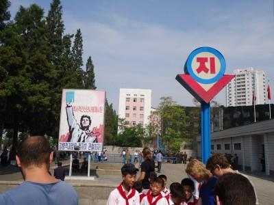 glory metro station pyongyang