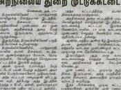What Impedes Revival Post Office Triplicane...