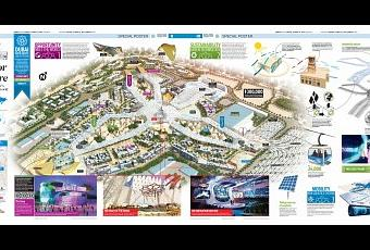 Gulf News: a Mega Graphic Fit for an Expo 2020 Bid - Paperblog