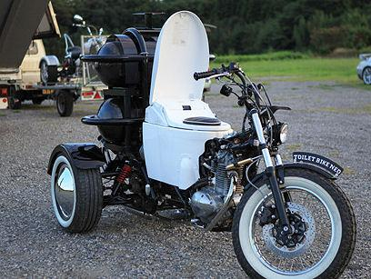 Motorized Tricycle That Runs On Human Poo