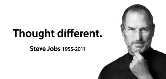 Outdoor Tributes to Steve Jobs