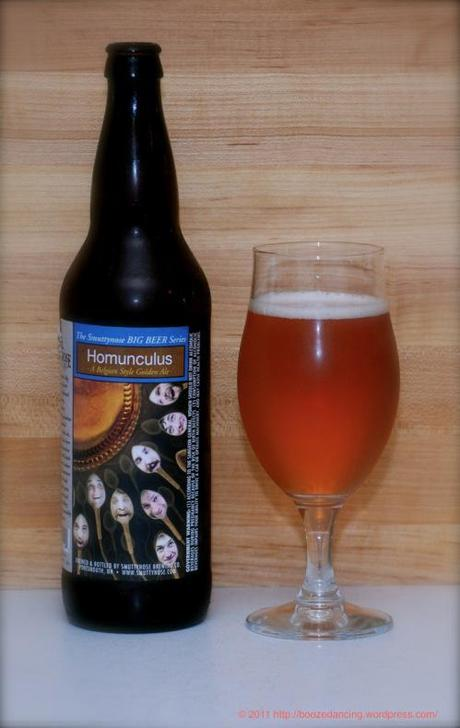 Beer Review – Smuttynose Homunculus