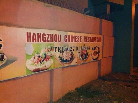 Ghana: Food adventures and the Cantonese Titanic