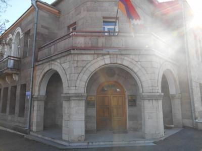 minisitry of foreign affairs nagorno karabakh