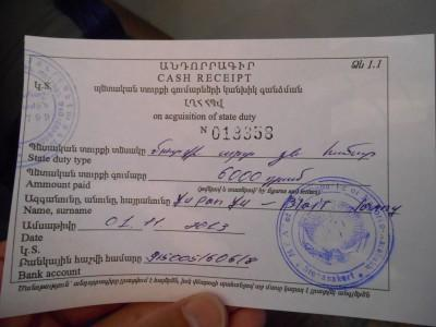nagorno karabakh visa receipt